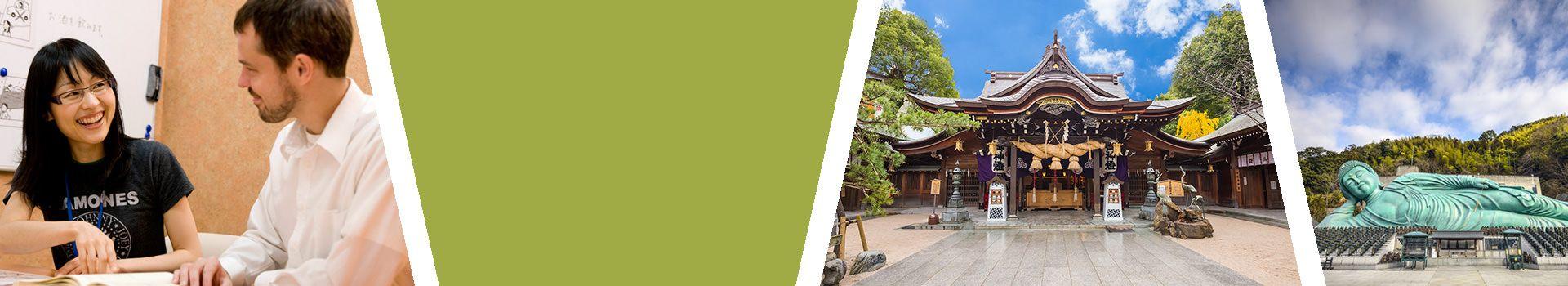 Sprachreise nach Fukuoka für Erwachsene in Japan Slider