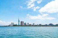 Sprachreise nach Fukuoka für Erwachsene in Japan - Fukuoka Skyline